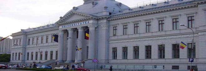 Facultatea de Litere - Universitatea din Craiova |